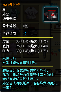 File:Hkisame (1).png