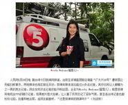 Tv-reporter-michelle-mediana-secret-weapon-philippines van tv5