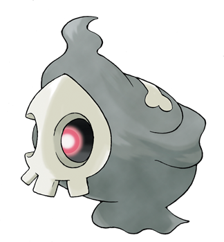File:355 Duskull Art.png