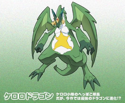 File:Sgt Frog 2.jpg