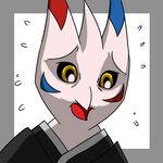 Yagami Worried
