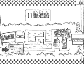 File:Route 11 Map Ch 12 164.png