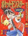 Pokemon Special Vol.1