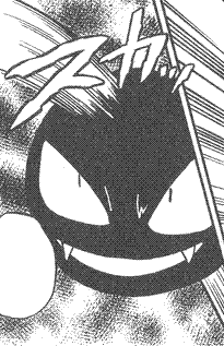 File:Gastly Ch14 193.png