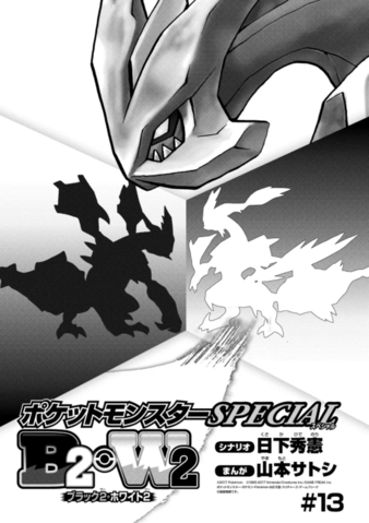File:Ch537 Cover Page.png.png