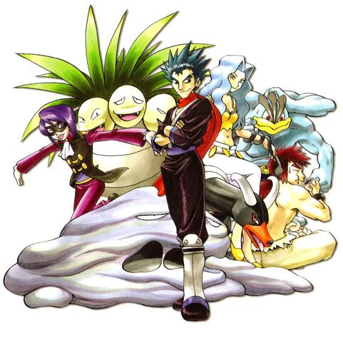 File:KantoJohto Elite Four.jpg