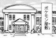 Pokémon Mansion Ch26 165