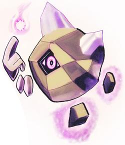 Snap Palij Pokémon Uranium Wiki Fandom Powered By Wikia Photos On