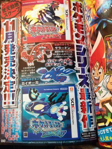 File:Pokemon omega ruby alpha sapphire corocoro.jpg