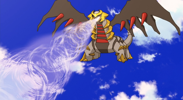 File:Giratina Dimension Transfer Power.png