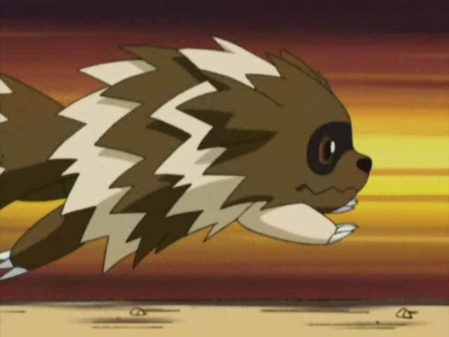 File:Gym Badge Thief Zigzagoon.png