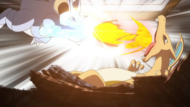 File:Red's Charizard Flamethrower PO.png