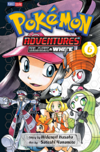 Viz Media Adventures volume 48