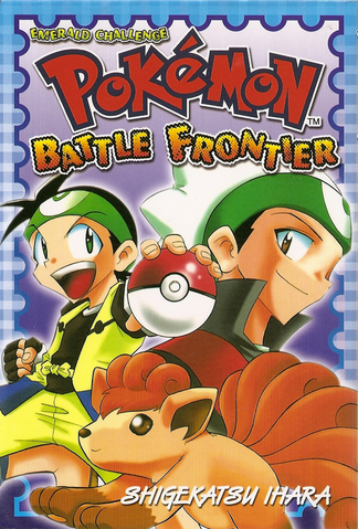 File:Battle Frontier Cover.png