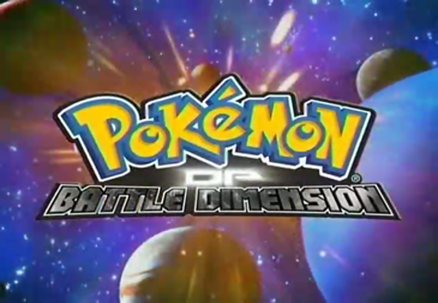 File:Battle Dimension logo.png