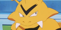 Head of Security's Electabuzz
