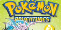 Pokémon Adventures: Volume 3