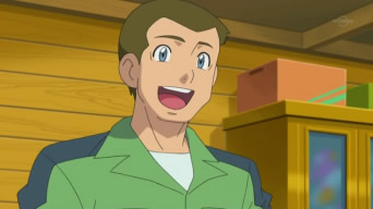 File:Cliff (Unova).png