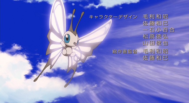 File:Kiko Beautifly Silver Wind.png