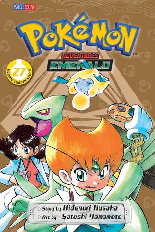File:Viz Media Adventures volume 27.png