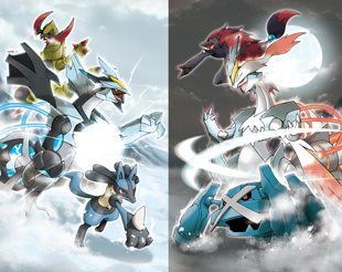 File:BW2 Possible version differences.png