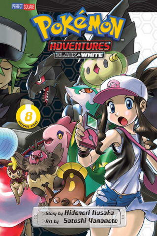 File:Viz Media Adventures volume 50.png