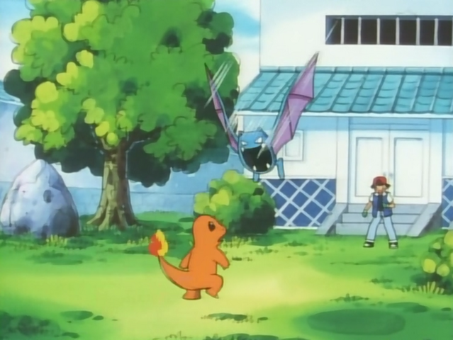 File:Koga Golbat Wing Attack.png
