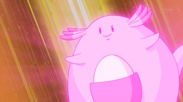File:Nurse Joy Chansey Minimize.png