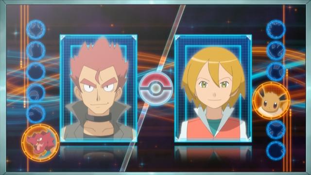 File:Dino Pokémon 2.png