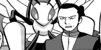 Giovanni (Adventures)