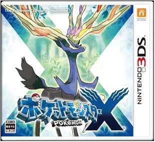 File:Pokemon X JP.png