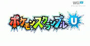 Japanese Pokémon Rumble U