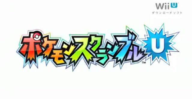 File:Japanese Pokémon Rumble U.jpg