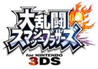 Super Smash Bros. for Nintendo 3DS Jlogo