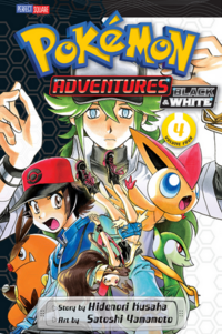 Viz Media Adventures volume 46