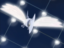 Trainer Skarmory Steel Wing