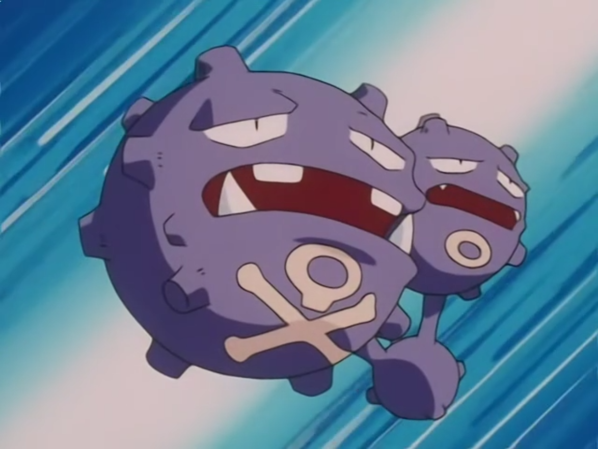 James Weezing