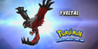 XY141: The Legend of X, Y, and Z!