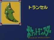 Japanese It's Metapod