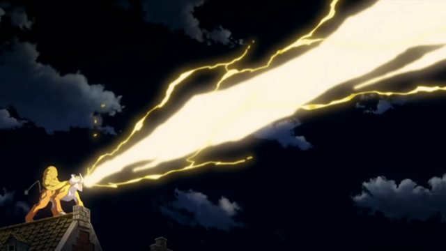 File:Raikou Charge Beam.png