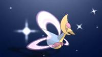 ORAS Moonlight