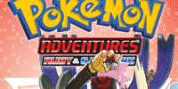 Pokémon Adventures: Volume 18