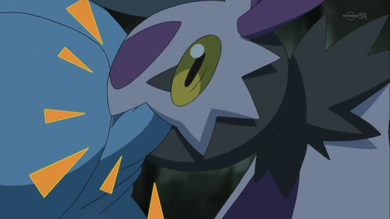 Image Noibat Bite Png Pok 233 Mon Wiki Fandom Powered By