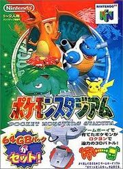 Pocket Monsters Stadium (Japan)