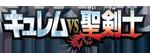 MS015 Japanese Logo