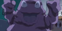 Team Rocket's Grimer