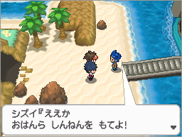 File:Shizui 2.png