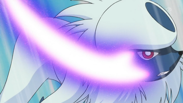 File:Magnus Absol Psycho Cut.png