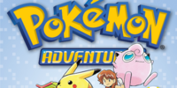 Pokémon Adventures: Volume 7