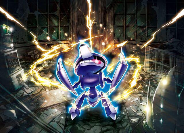 File:Genesect Pokemon Plasma Blast.jpg
